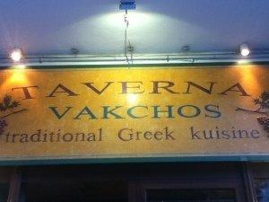 Taverna Vakhos, Delphi, Greece