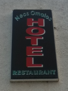Vegan-friendly Neo Omalos hotel, Omalos, Crete
