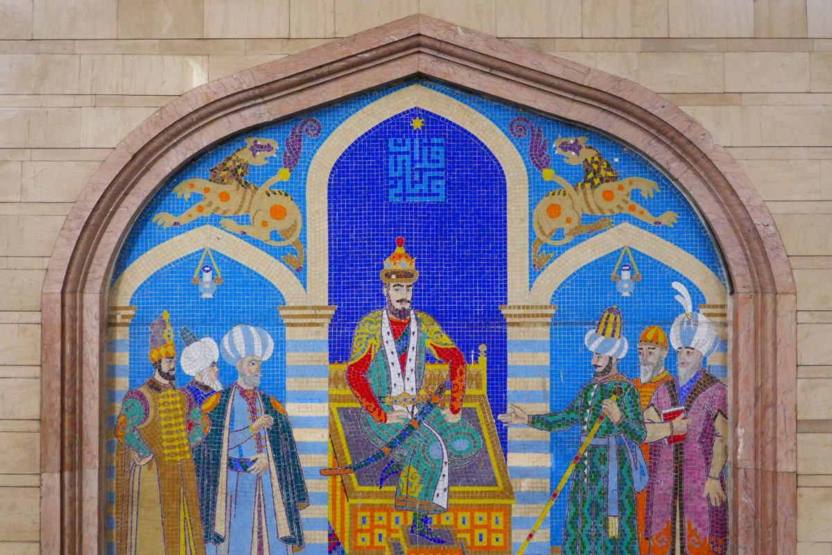 Kremlinskaya metro station mosaics
