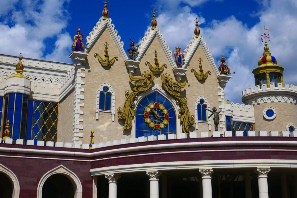 Kazan puppet theater