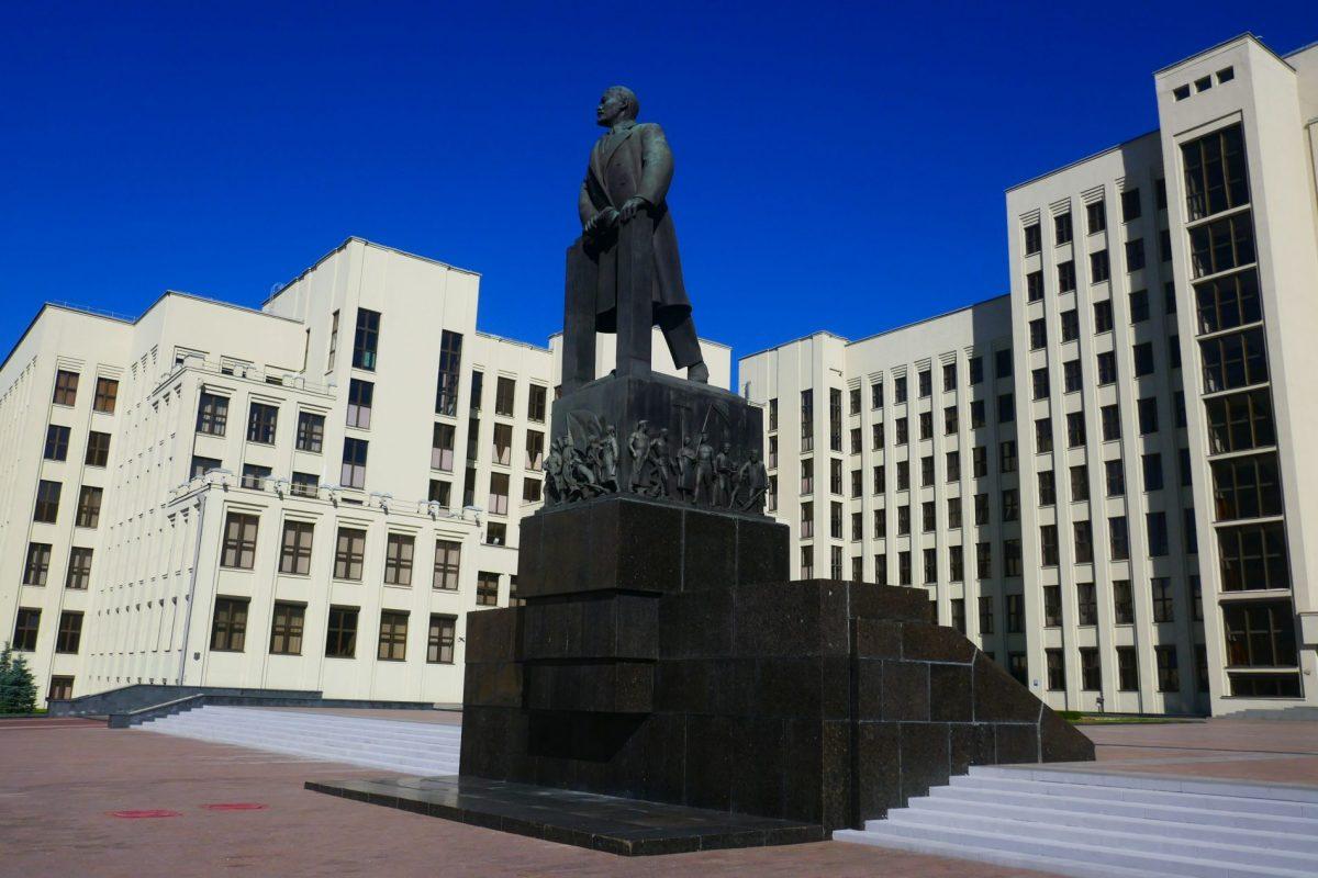 Lenin statue in Minsk Belarus