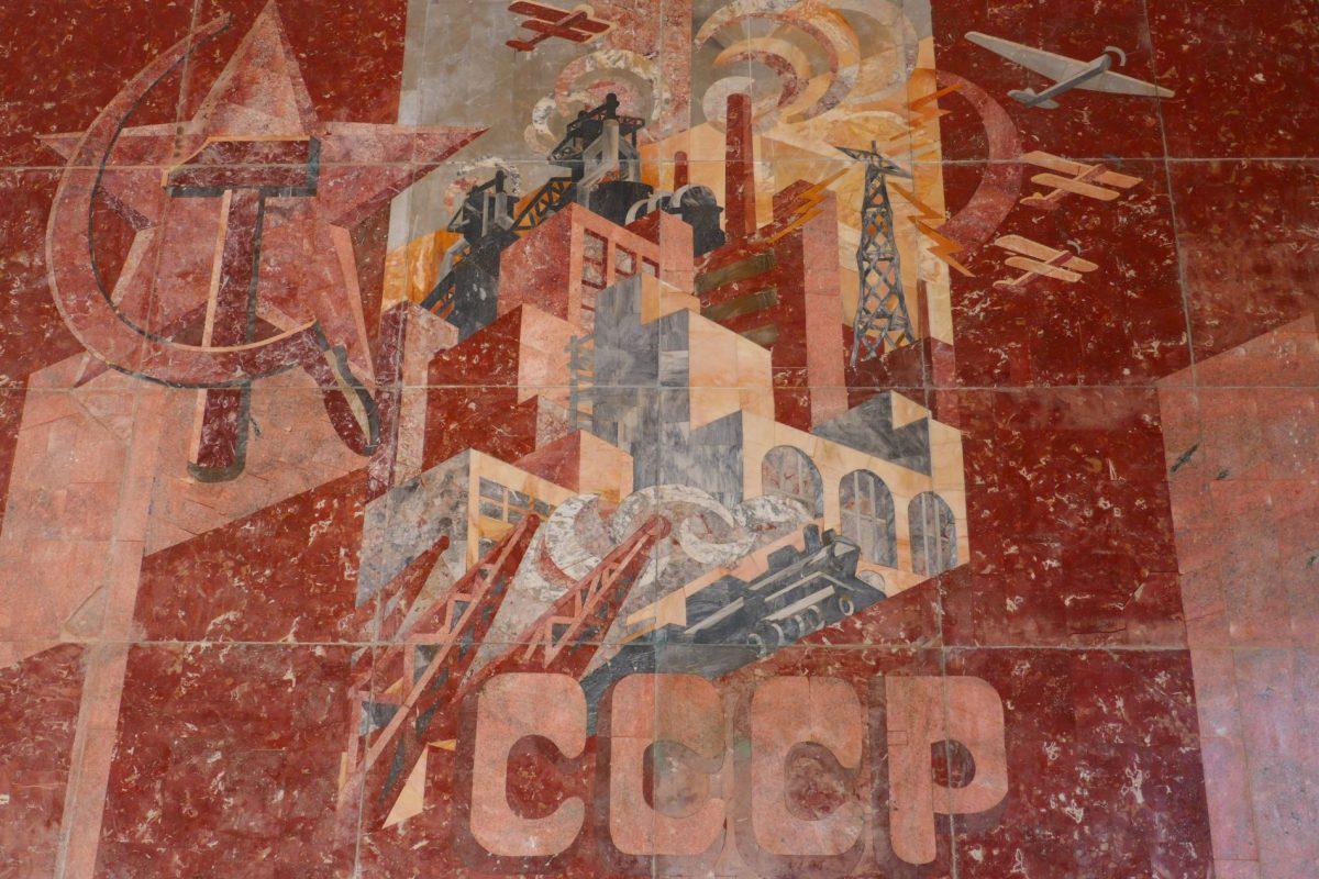 Soviet art/propaganda inside the Minsk metro