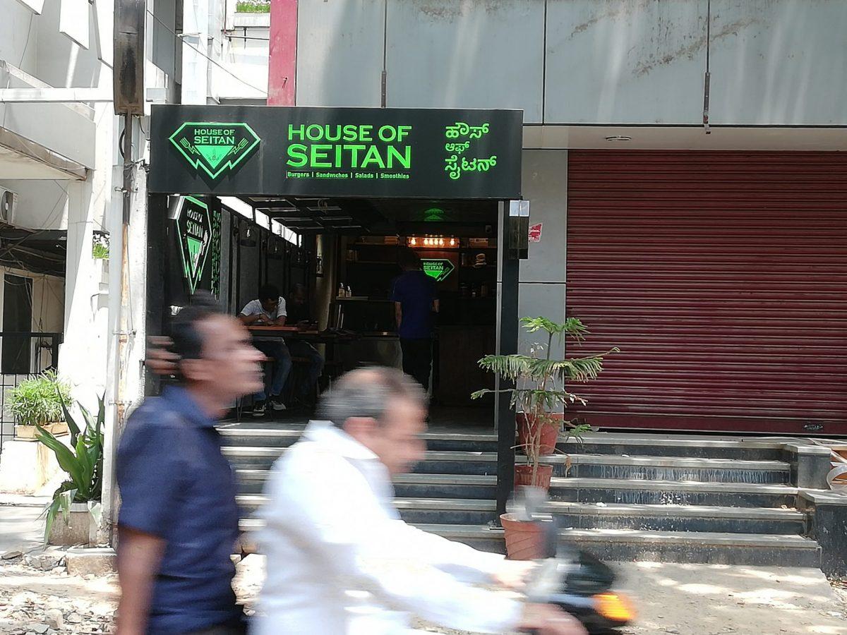 House of Seitan in Bangalore