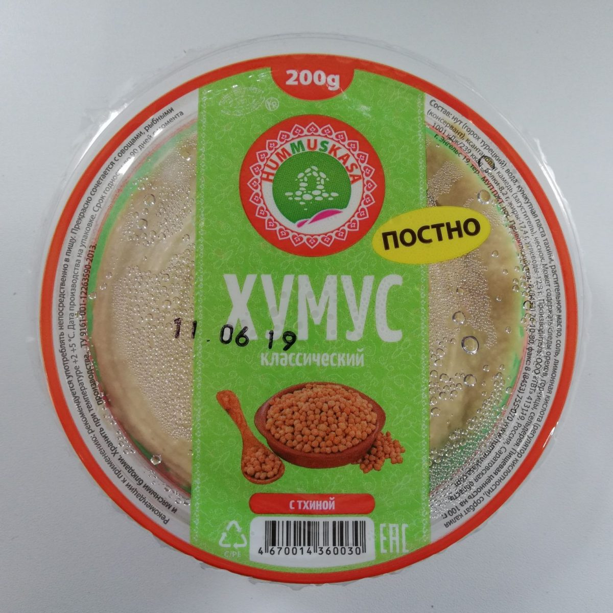 Hummus in Russia