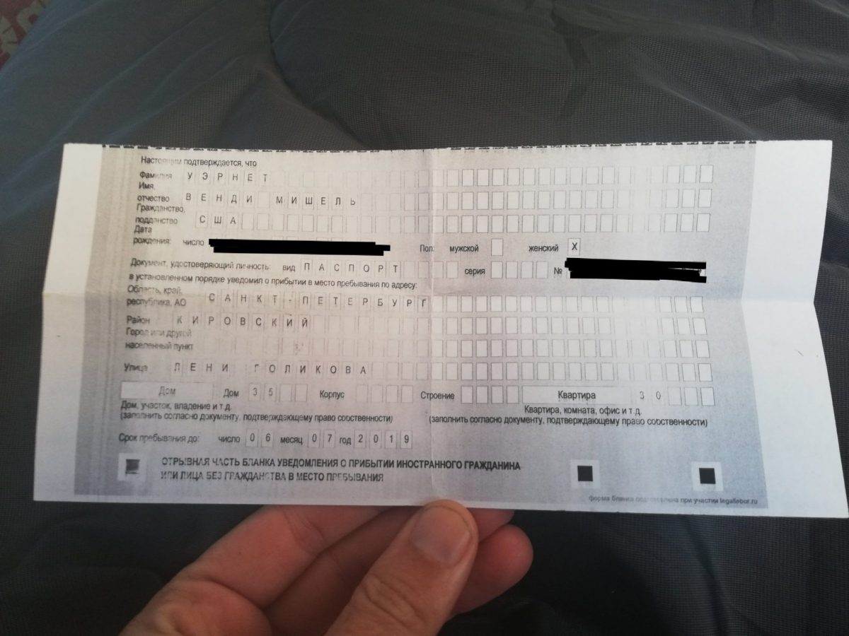 Russian police visa registration