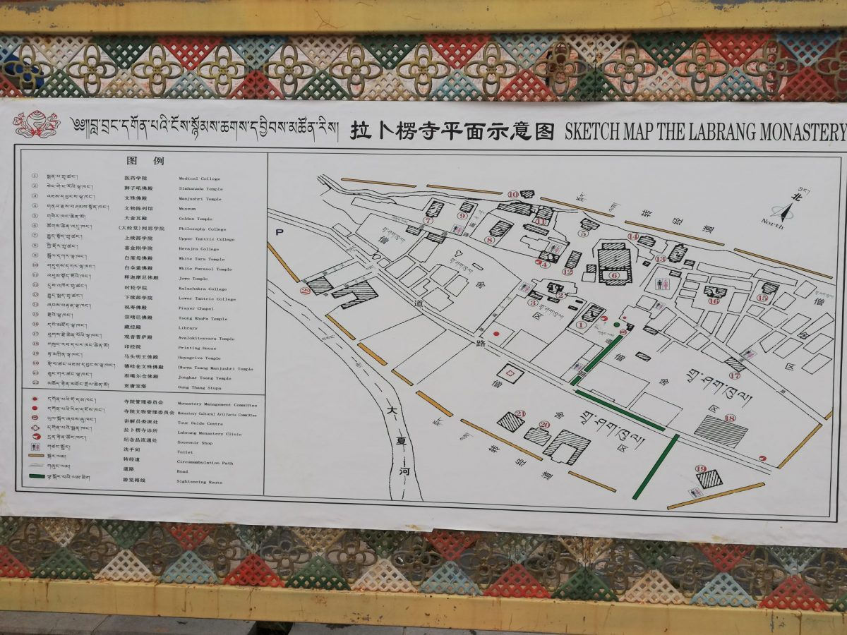 Map of the Labrang Monastery