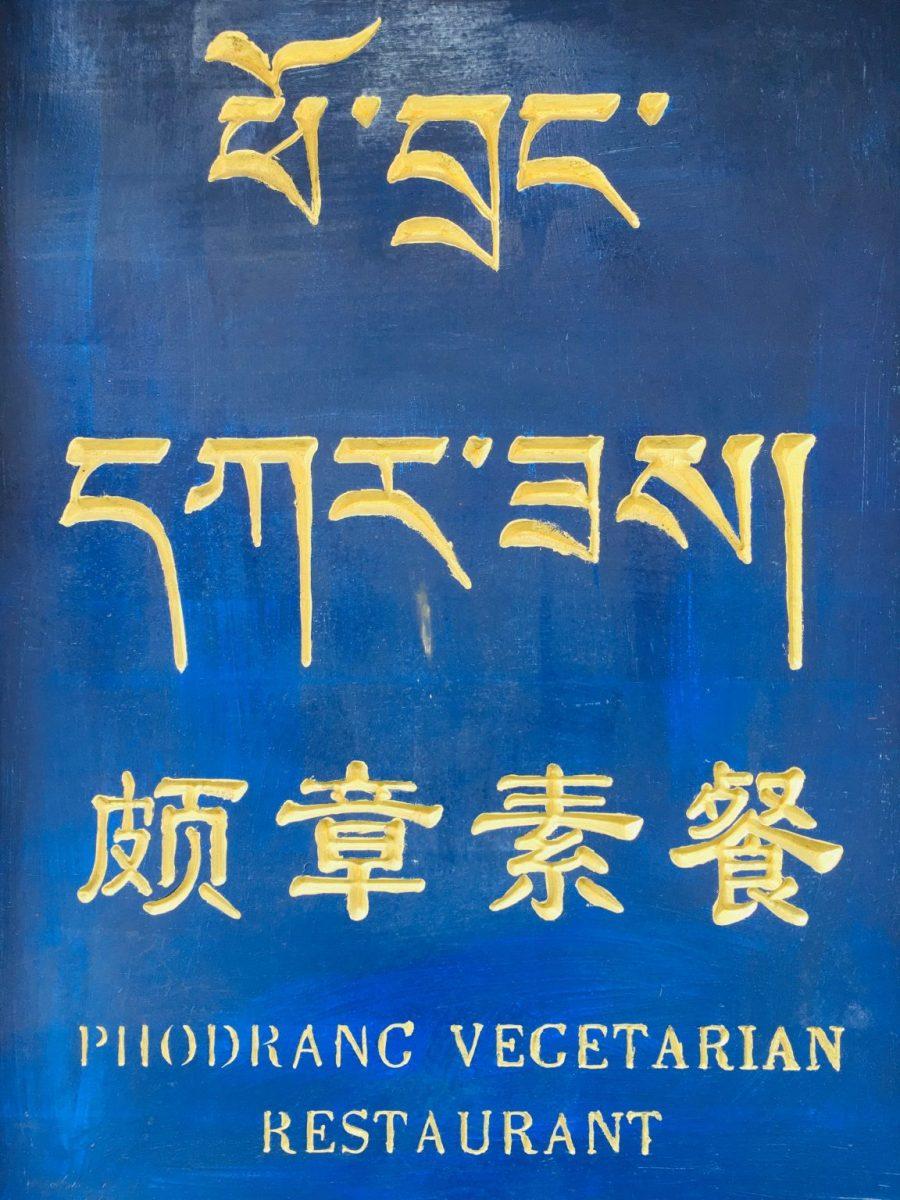 Phodrang Vegetarian Restaurant