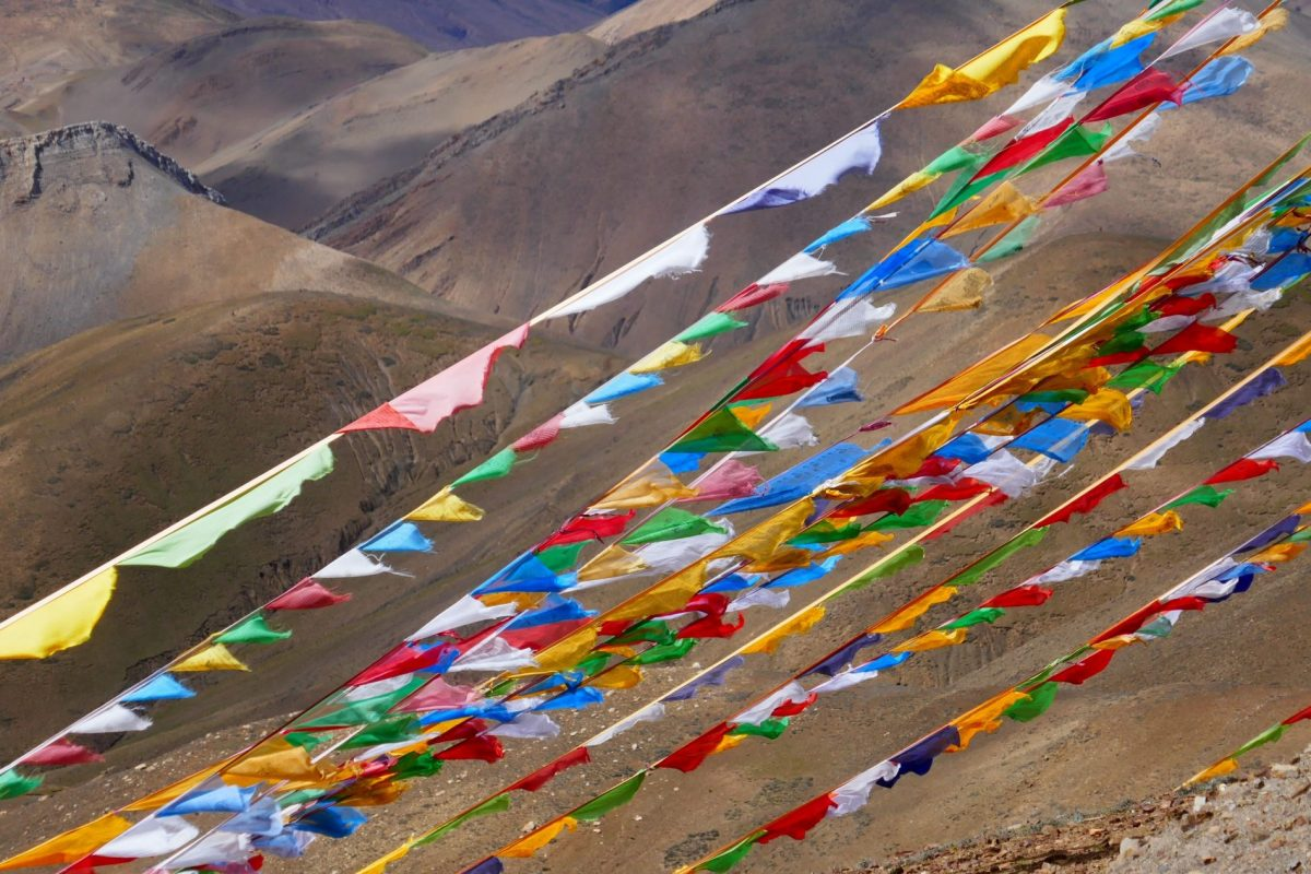 Prayer flags at lookout point in Tibet