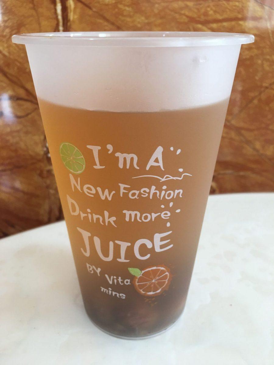 raisin juice