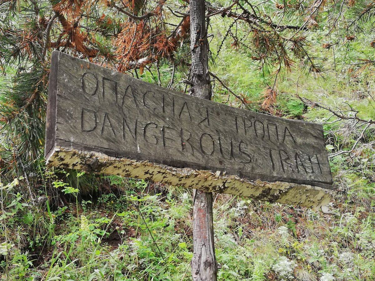 Dangerous hiking trail sign