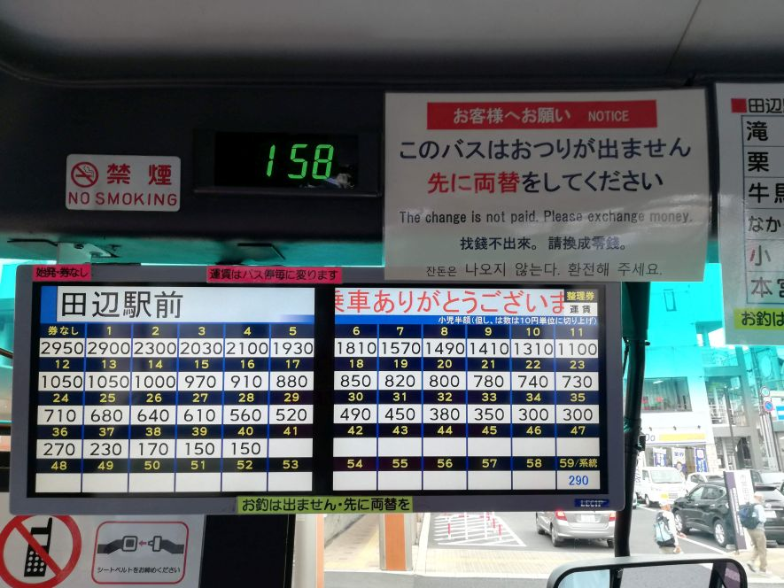Chart displaying fares on a Japanese bus