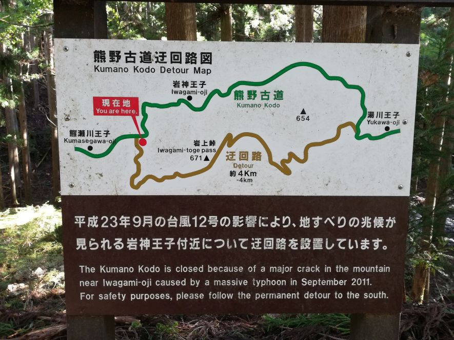 Permanent detour on the Nakahechi Route
