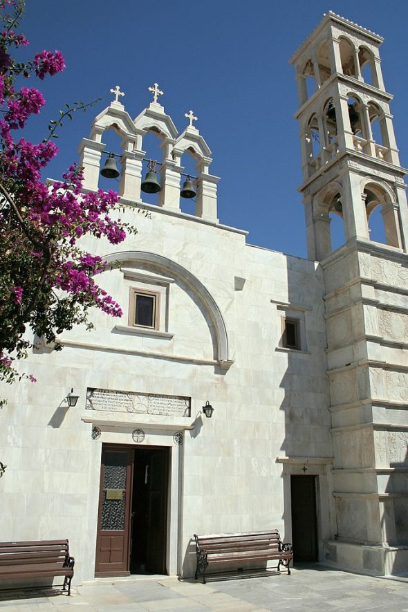 Ano Mera monastery