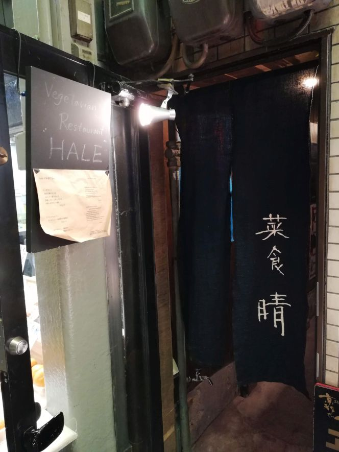 Hale vegan restaurant in Kyoto
