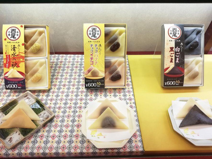 Yatsuhashi Kyoto sweets