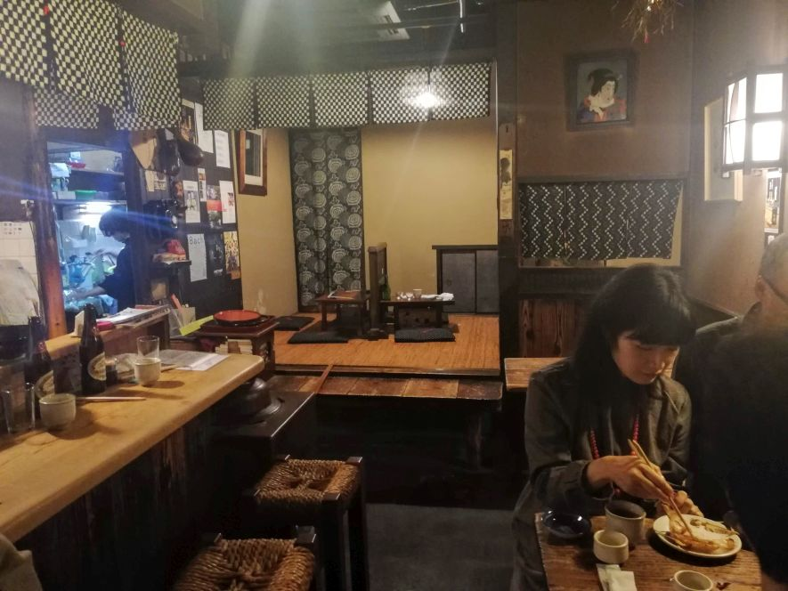 traditional Izakaya in Kyoto