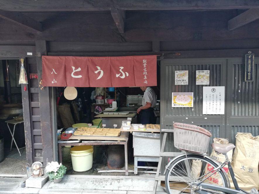 Old-fashioned Kyoto tofu shop