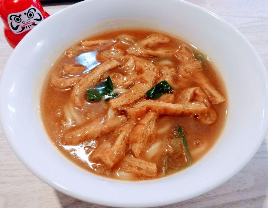 Curry udon noodle soup