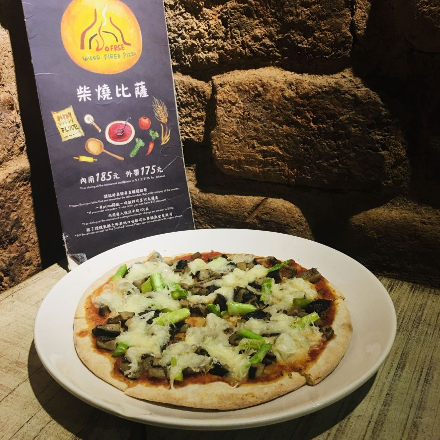 So Free vegetarian pizza Taipei