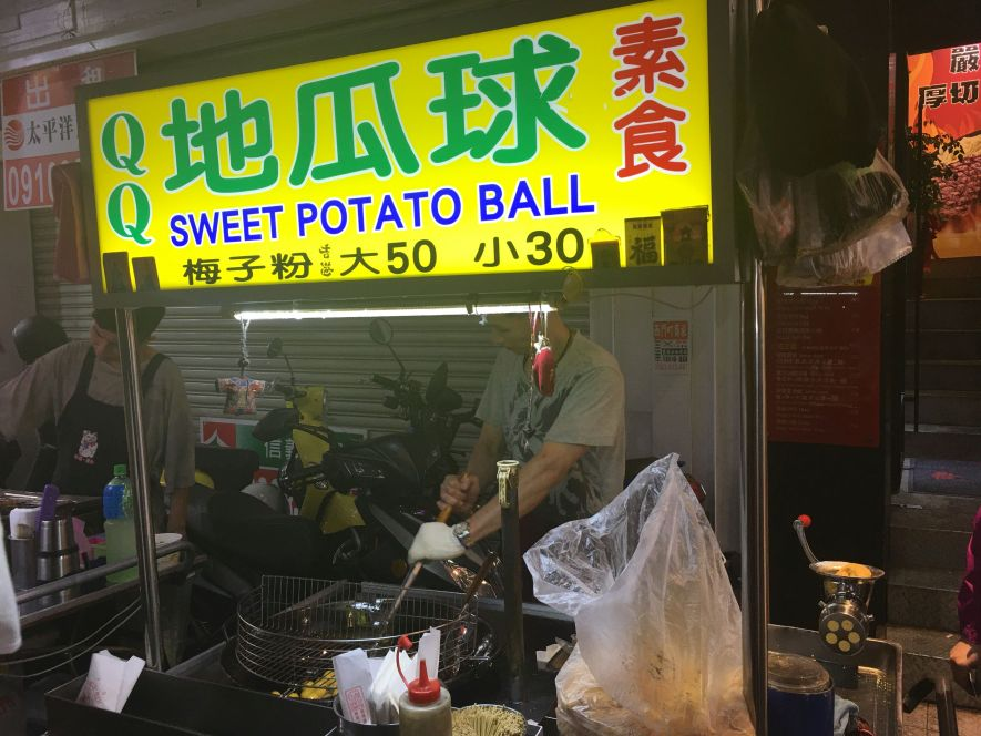 Sweet potato balls Ximending