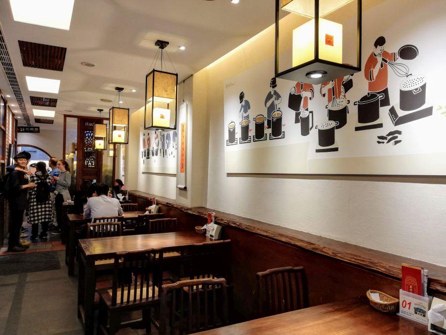 Chun Shui Tang bubble tea café