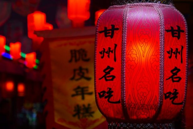 Chinese lanterns Zhangye night market