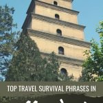 Chinese Phrases for Travel