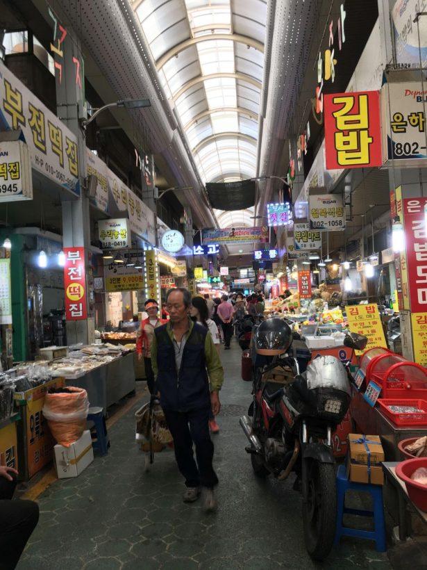 El mercado coreano
